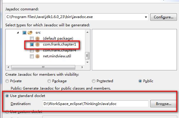 使用文档生成工具:javadoc