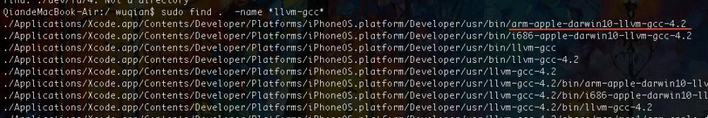 iOS安全攻防(一):Hack必备的命令与工具